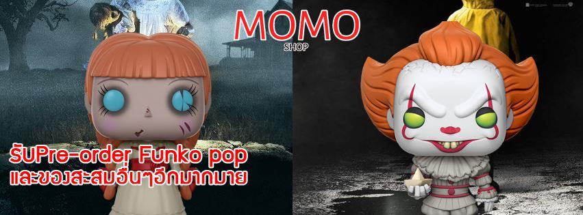 Momo funko pop shop thailand ร้านขายราคาถูก