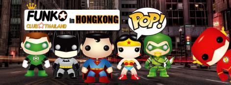 funko ขายใน HK Hongkong ราคา