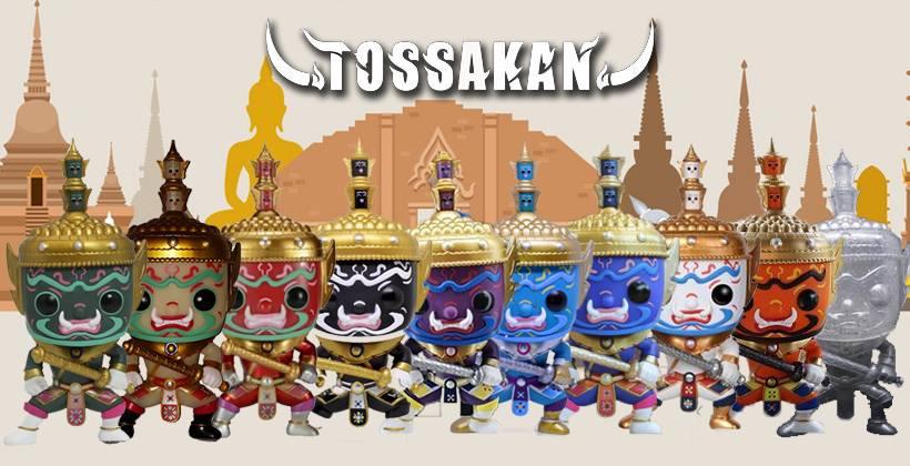 ขาย Tossakan funko pop Thailand buy sale trade red green blue purple exclusive ราคา รีวิว แดง เขียว ม่วง ใส Translucent ส้ม ซื้อที่ไหน