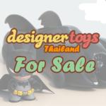 ขาย designer toys for sale thailand ราคา