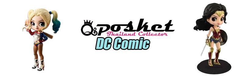 ขาย Qposket DC Comic Wonderwomen Harley Quiin