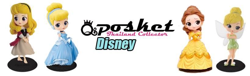 ขาย Qposket เจ้าหญิง Princess Disney Thailand ราคา คือ
